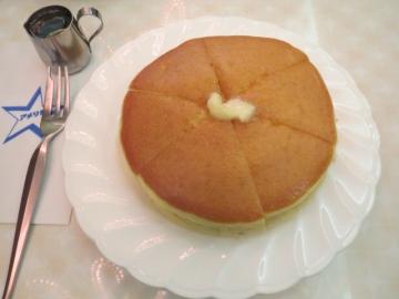 アメリカン特製 ホットケーキ 550円