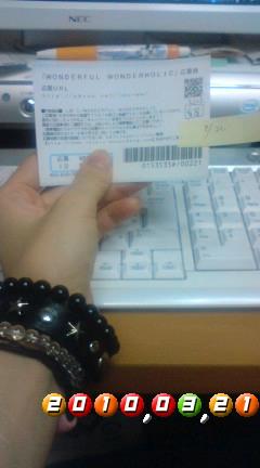 100321_0137_01.jpg