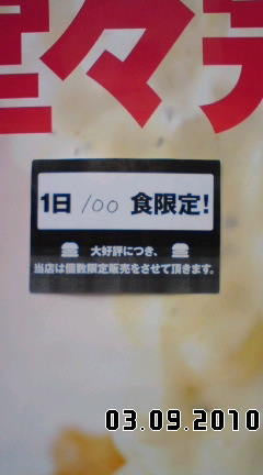 100309_1043~01