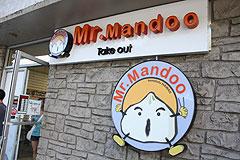 Mandoo_01.jpg