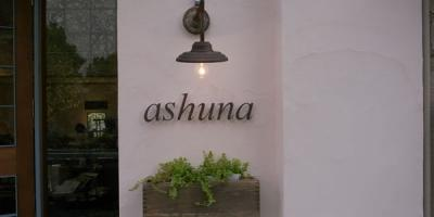 ashuna-image