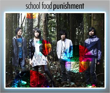 school-food-punishment.jpg