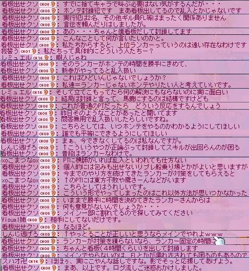 080617kakuseki.png