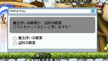 nnsitesuhi ナ謎これ