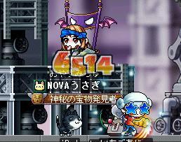 拳ー6500