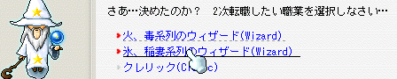 氷稲妻系rつ