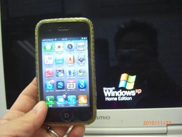 iphone縮小
