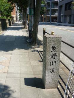 003kumanokaidou.jpg