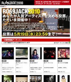 RO69jack01.jpg