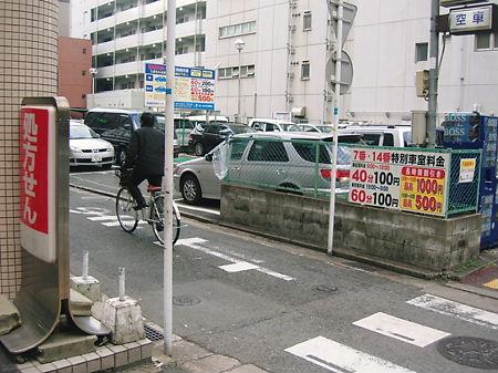 目印の赤坂門薬局から、いよいよ左折です