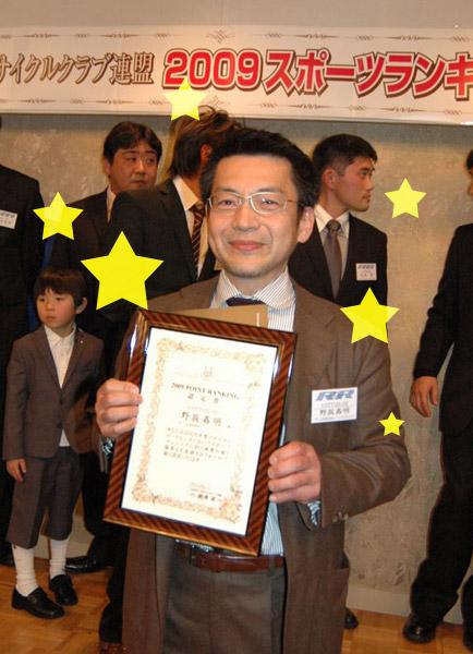 20100212-賞状