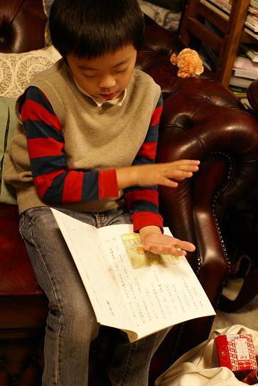 2009年11月05日1 006