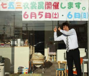 繝悶Ο繧ー繝阪ち_convert_20100514194654