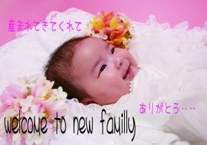 蜷咲ァー譛ェ險ュ螳・1_convert_20101015195531