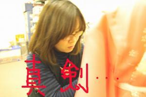 sinnkenn_convert_20100219203158.jpg