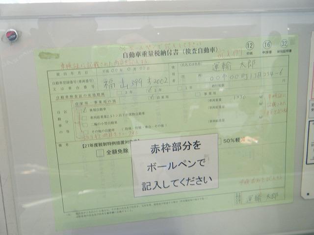 DSCF8155.jpg