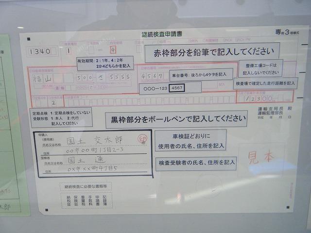 DSCF8158.jpg