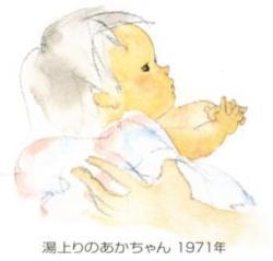 chihiro-2_convert_20100916141534.jpg
