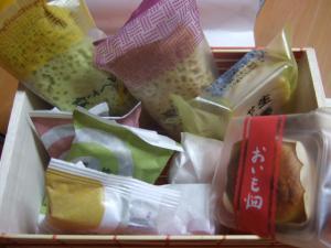 2010_01022010年福袋他0023