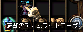 AS2009120501431403.png
