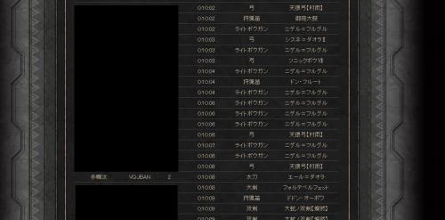 無題_convert_20110906231254