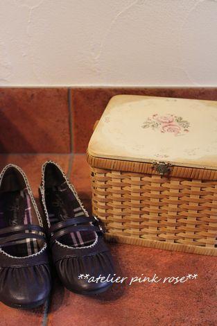 14籠と靴