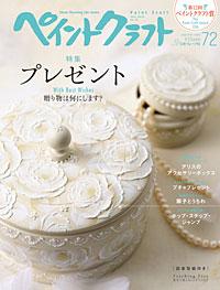 photo_cover_200.jpg