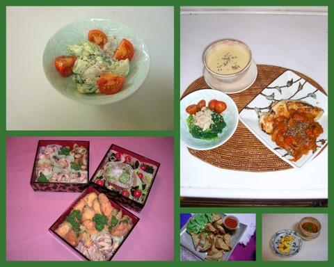 26日料理3