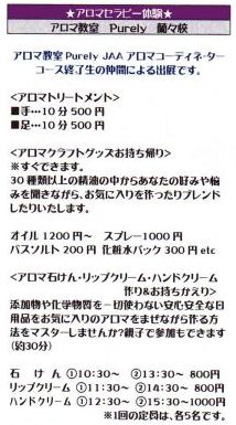 gohoubi002a.jpg