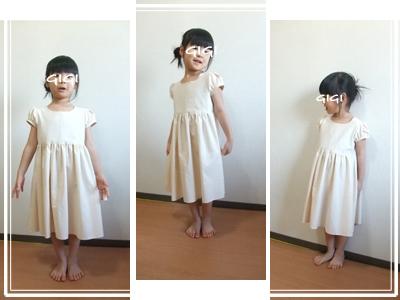 dress5-a.jpg