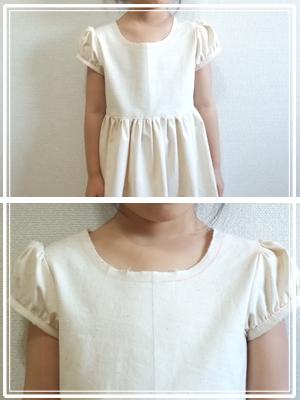 dress5-b.jpg