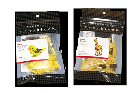 nanoblock1.png