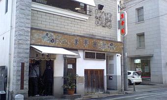 PA0_0371.jpg