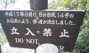 PA0_0714.jpg