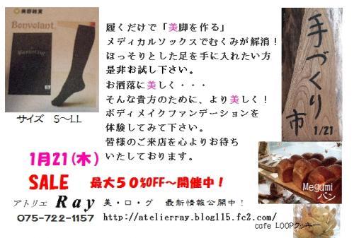 繝懊Φ繝懊Λ繝ウ_convert_20100115124131