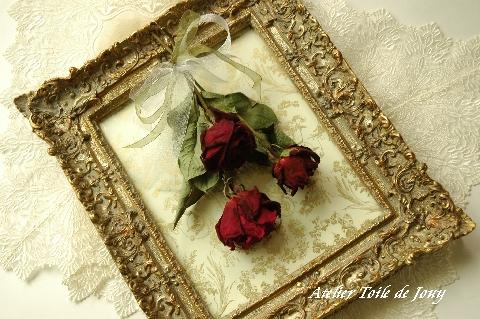 cardre et rose