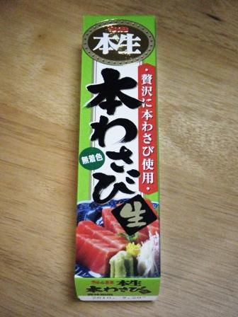 本わさび 親子丼 002