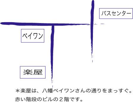 gakuya.jpg