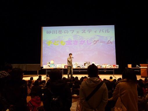 blog10011702.jpg