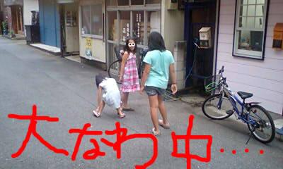 コピー ~ 100918_1638~0001