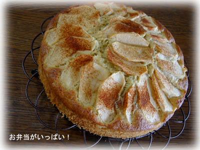 バナナアップルケーキ1