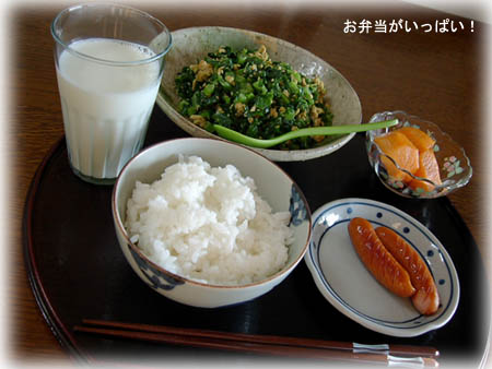 091127朝食1