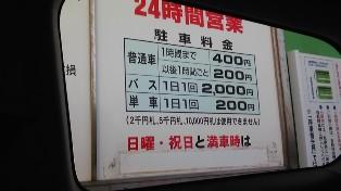須磨浦山上遊園①