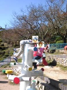 須磨浦山上遊園⑥