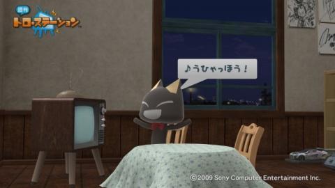 torosuteNo.001 みっくみくコラボ! 22