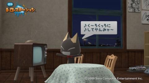 torosuteNo.001 みっくみくコラボ! 23