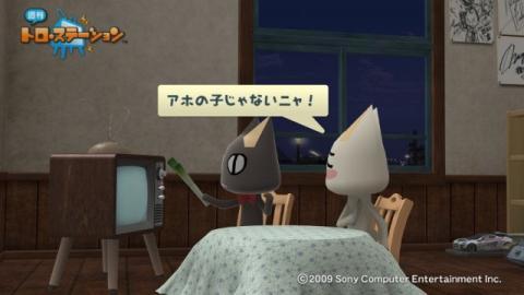 torosuteNo.001 みっくみくコラボ! 50