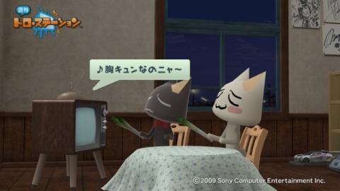 torosuteNo.001 みっくみくコラボ! 51