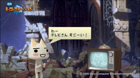 torosuteNo.001 ワンダと巨像ごっこ 5