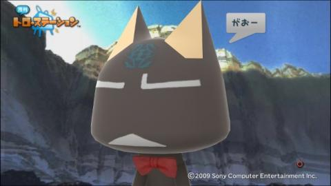 torosuteNo.001 ワンダと巨像ごっこ 15